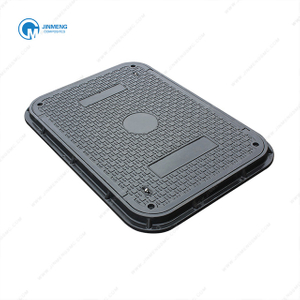 900x600mm Square Manhole Cover